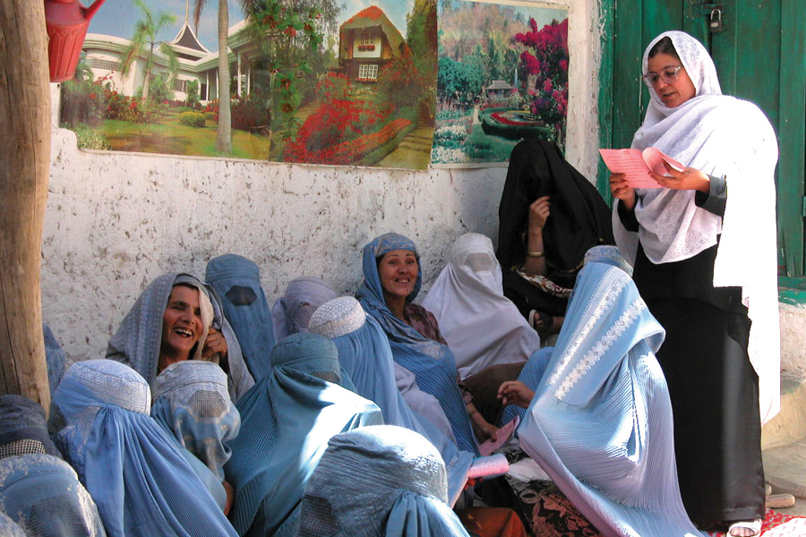 Photo of Afghan Women