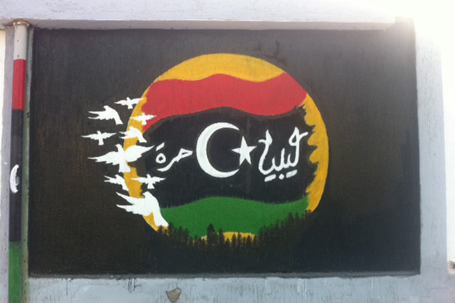 Photo of Libyan graffiti from the revolution